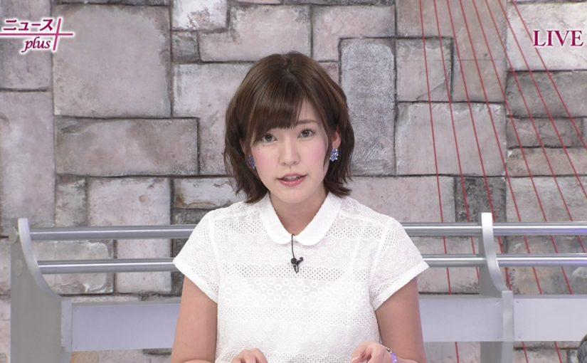 「日経プラス10」で見る西野志海