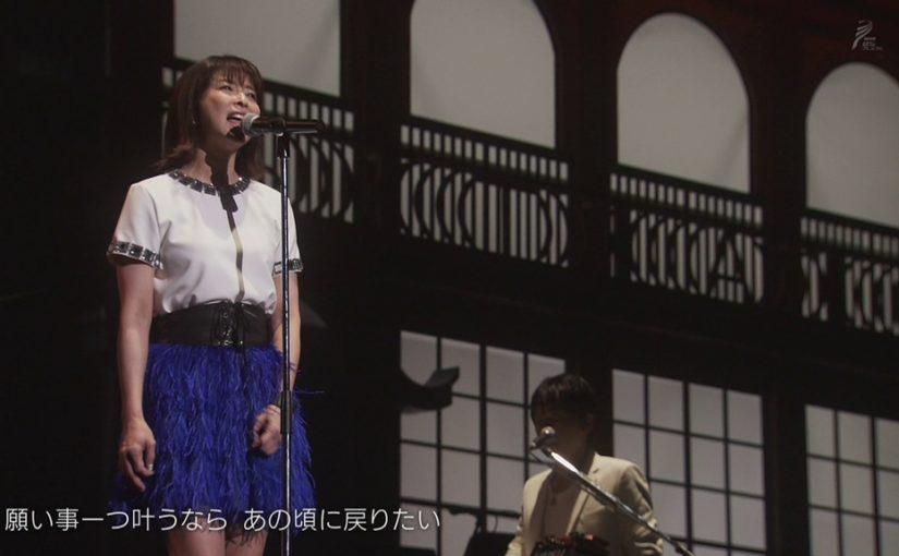 スターダスト☆レビュー&フレンズで見る森高千里
