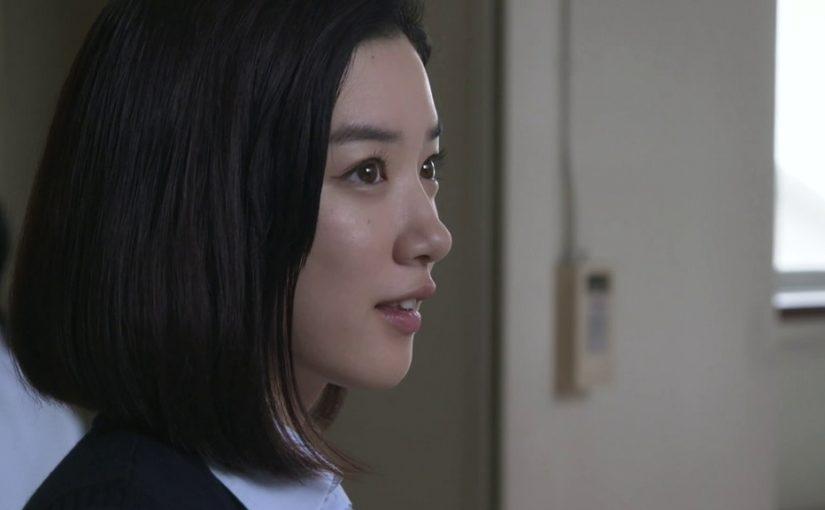 「僕たちがやりました」で見る永野芽郁