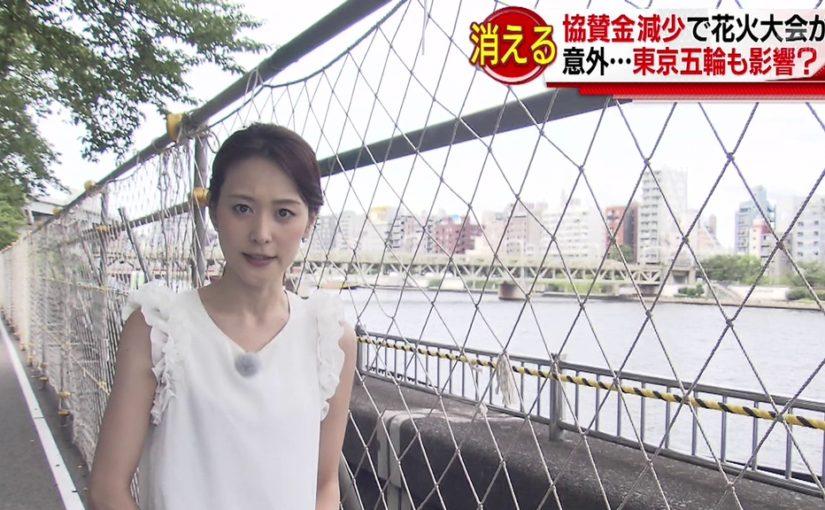 週末スーパーJチャンネルで見る森葉子