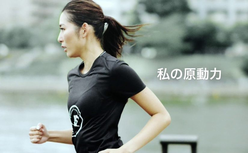 adidas「MANA BOUNCE」で走る福田萌子