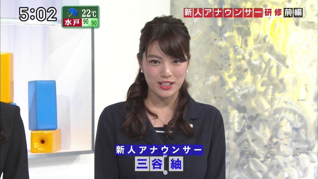 三谷紬の画像 p1_11