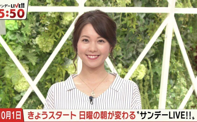 「サンデーLIVE!!」で見るヒロド歩美・林美桜・森葉子