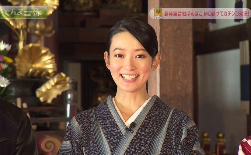 ぐんま一番で館林紬を着る川辺優紀子