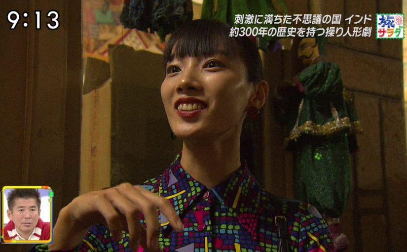 旅サラダの江田友莉亜からのスカッとジャパン