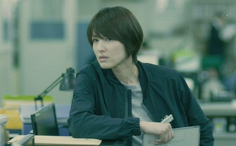 吉瀬美智子と長谷川京子を一緒に楽しめる「シグナル」