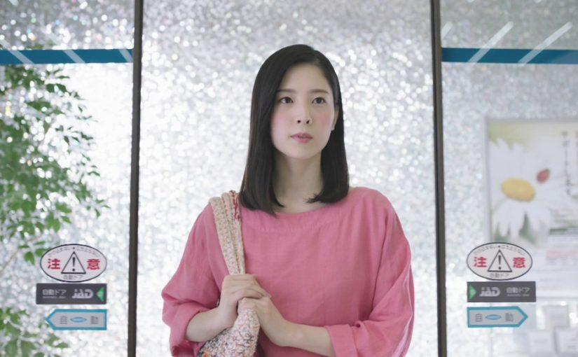 咲坂実杏、信用金庫デビュー!