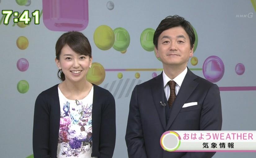 朝6時半からの「おはよう日本」が最高の癒しです