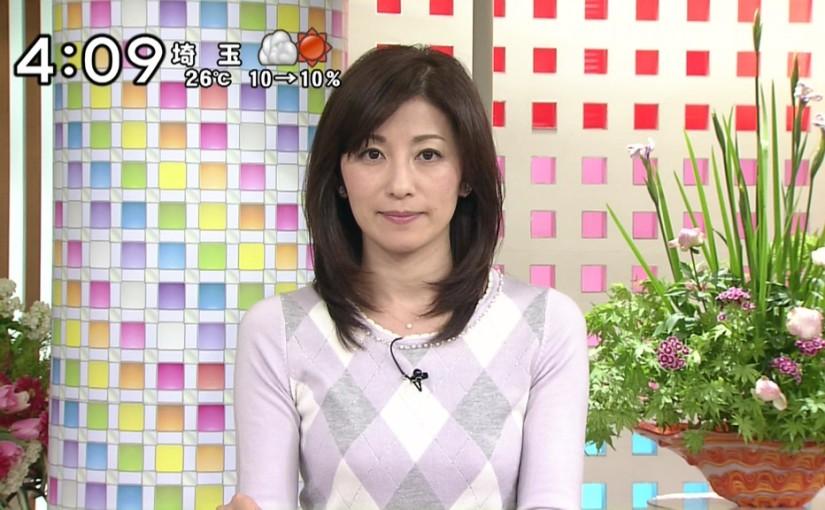Oha!4で誕生日当日の中田有紀ちゃんを見る