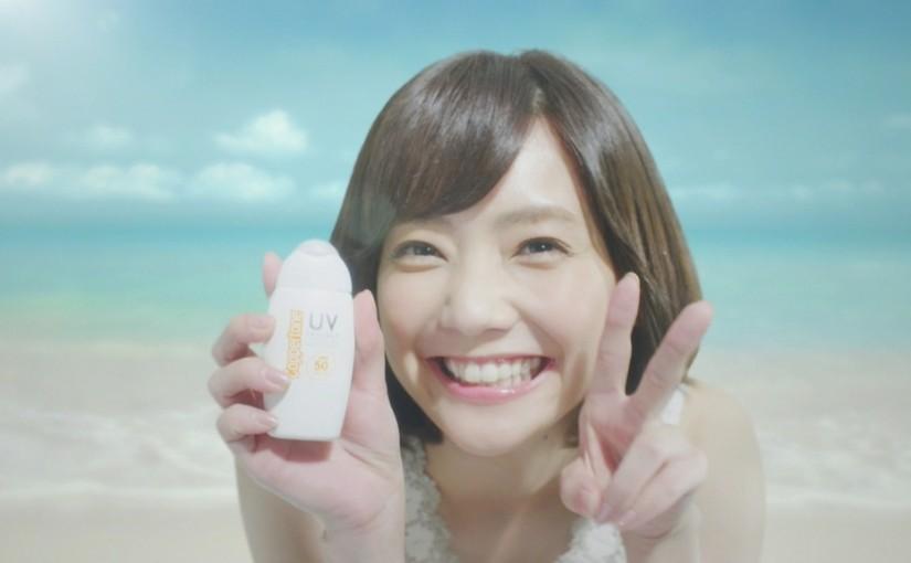 コパトーン「UVカットミルク」の倉科カナ