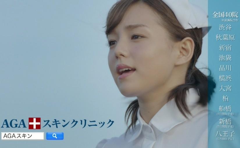 白衣姿で熱唱するAGAスキンクリニックの篠崎愛
