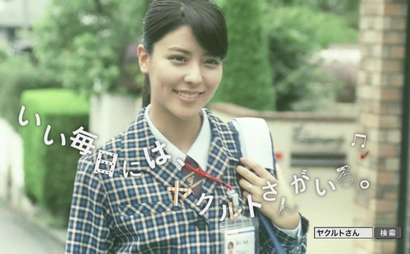 専業主婦な藤井美菜がヤクルトレディに・・・