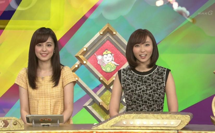 ケータイ大喜利で見る久慈暁子と吉木りさ