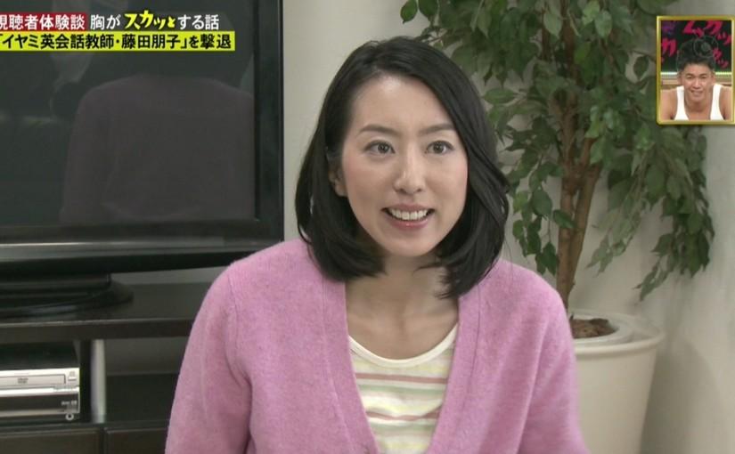 「痛快TVスカッとジャパン」で見る西山繭子
