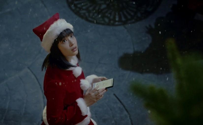 ちびまる子な広瀬すずを囲んで「みんなのクリスマス」
