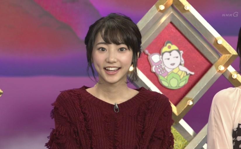 ケータイ大喜利にゲスト出演した武田玲奈