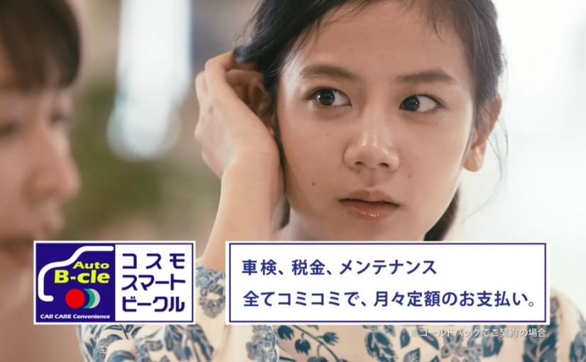 清水富美加と澤田泉美のコスモスマートビークル