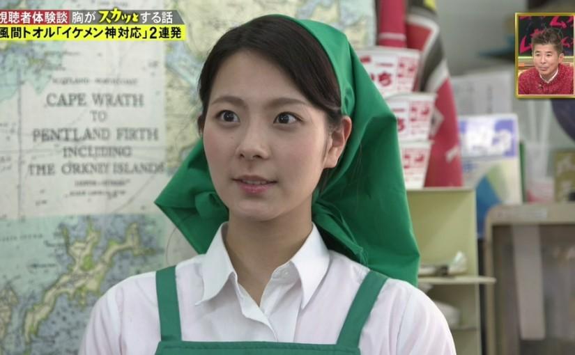 「スカッとジャパン」への出演を重ねる星名利華