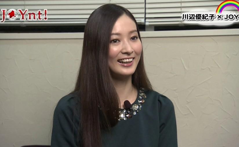 「JOYnt!」でJOYを押しきる川辺優紀子