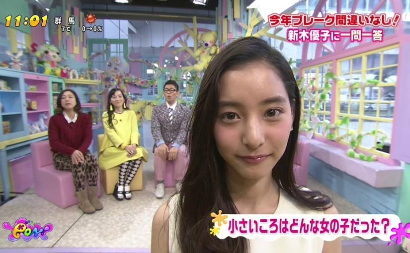 PON!で主演映画「風のたより」をPRする新木優子