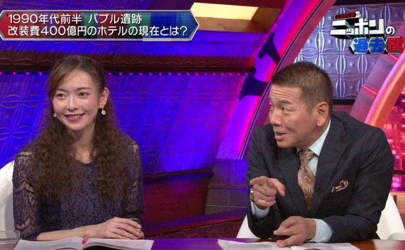 「上田晋也のニッポンの過去問」で見る水野真裕美