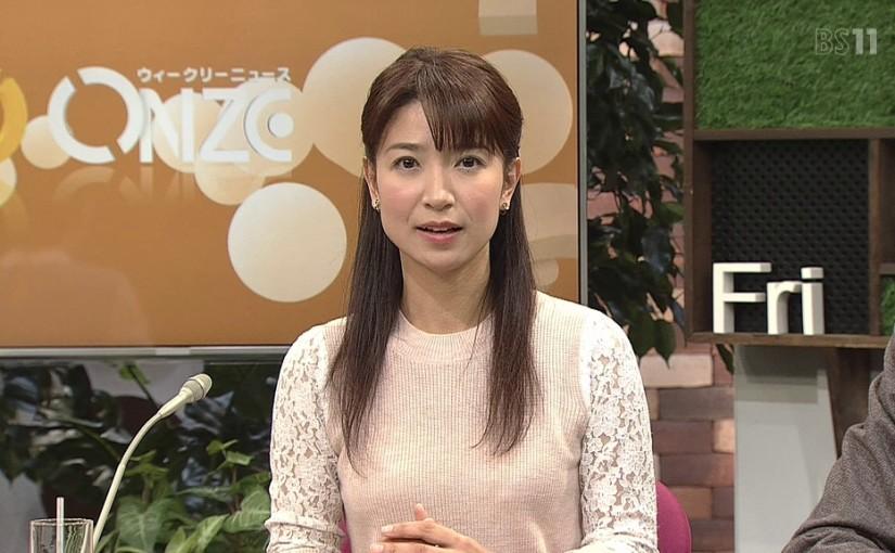 「ONZE」と「シャキット!」で見る田野辺実鈴