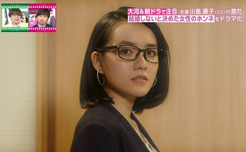 ネスクトブレイク「女優カメレオン」で見る小島藤子