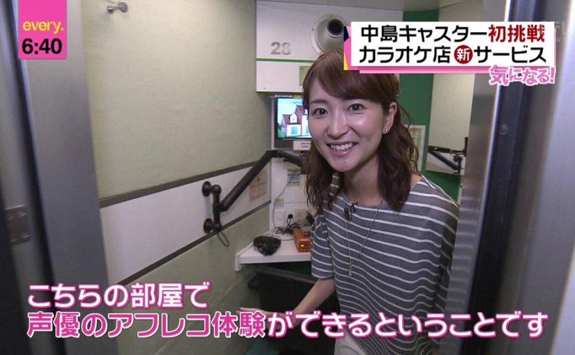 ワンカラ秋葉原店で「なりきりCV」に挑戦する中島芽生