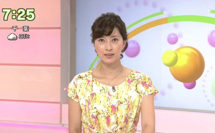 祝日おはよう日本で見る小郷知子