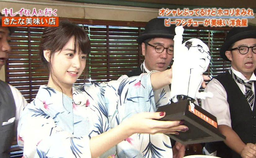 浴衣姿でドラマ「HOPE」の宣伝頑張る山本美月