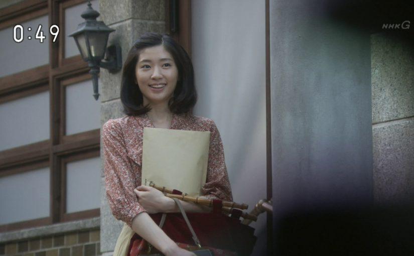 とと姉ちゃん「鞠子、平塚らいてうに会う」で見る相楽樹