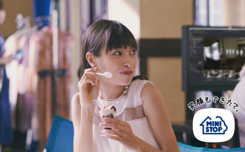 ミニストップ「まるごとぶどうパフェ」の太田莉菜