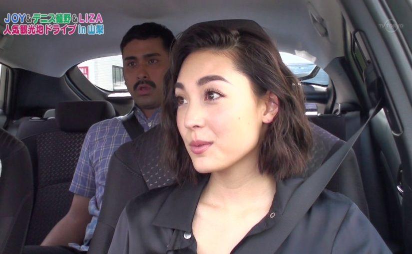 「ドラGO!」の山梨ドライブにLIZAが登場