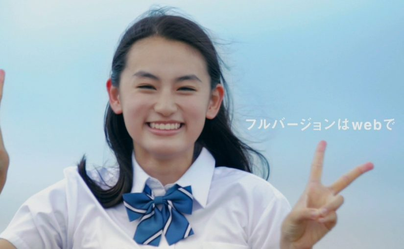 八木莉可子のリードで始まるポカリガチダンス
