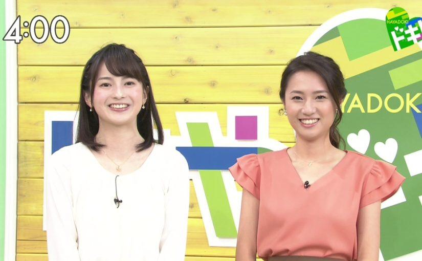 「はやドキ!」デビューした山本恵里伽と伊東楓