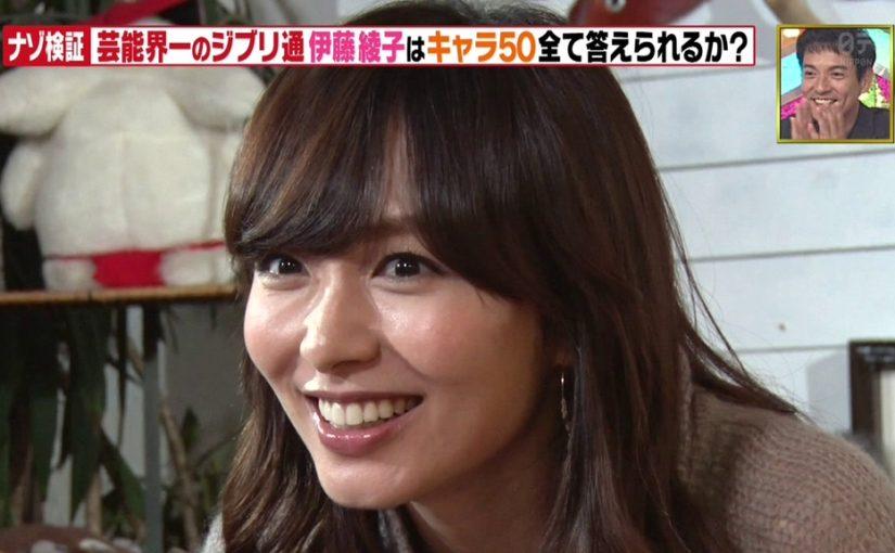 日テレのジブリ祭りのおかげで出番が来た伊藤綾子