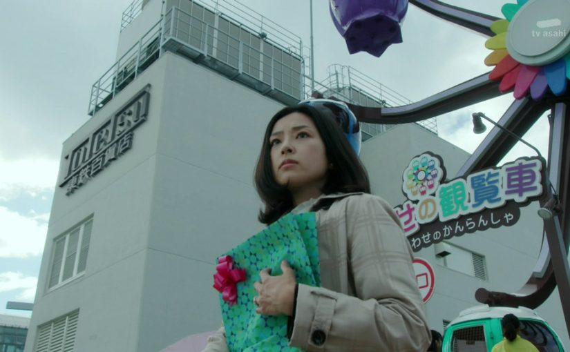 ドラマ「相棒」で見る木下あゆ美と小出ミカ