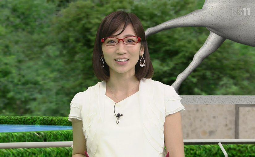 イレブンケイバヘッドラインで見る内田敦子