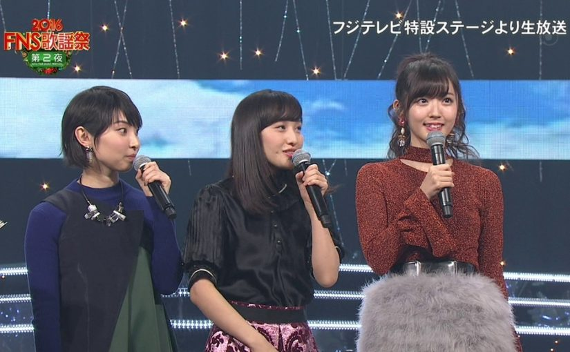 FNS歌謡祭2016で見る鈴木愛理
