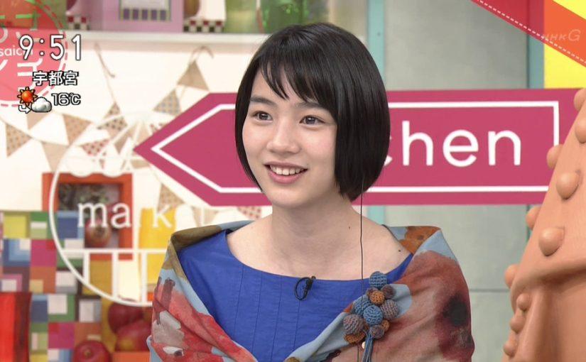 偶然「あさイチ」を見たら能年玲奈(のん)がいた!