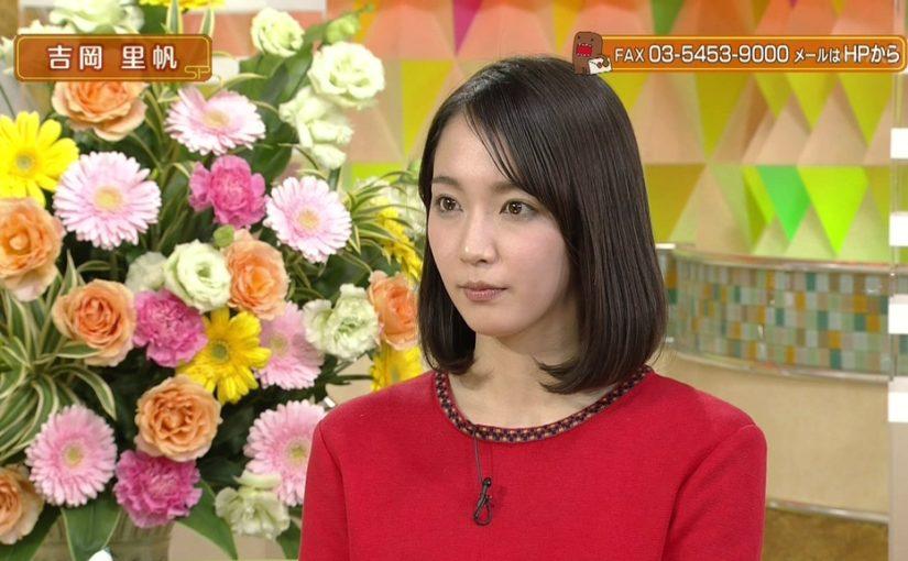 吉岡里帆の魅力たっぷりな「スタジオパークからこんにちは」