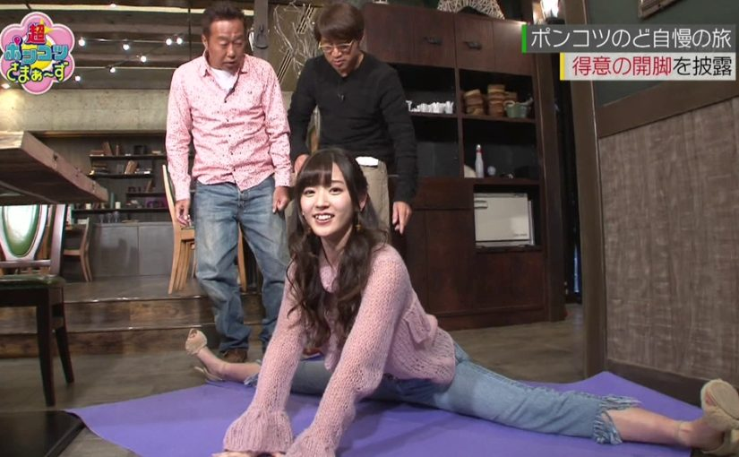「超ポンコツさまぁ〜ず」でバラエティ番組に誘われる鈴木愛理