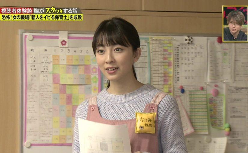佐藤仁美にイビられる新人保育士を演じる小島梨里杏