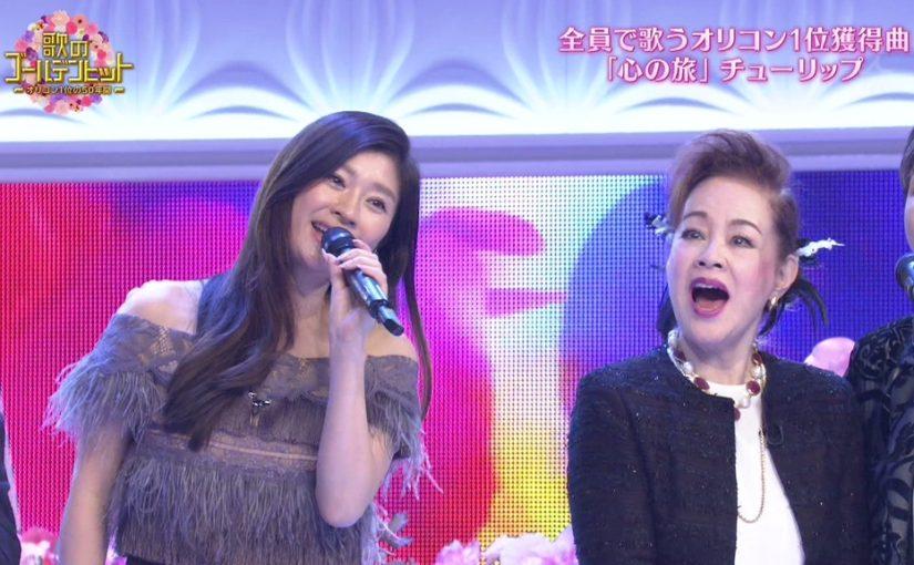 歌のゴールデンヒットで見る篠原涼子