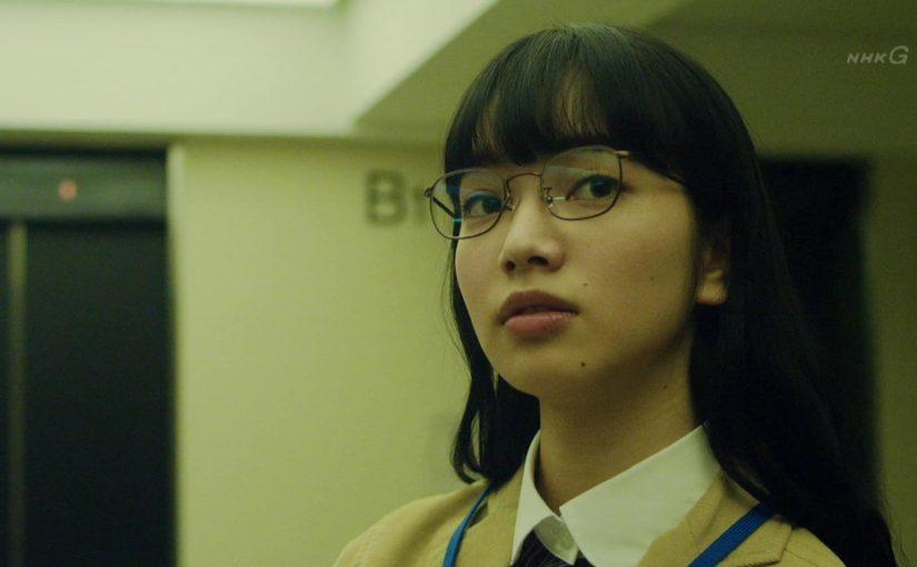 「スリル!赤の章」で見る小松菜奈ちゃんが期待通りの面白さ