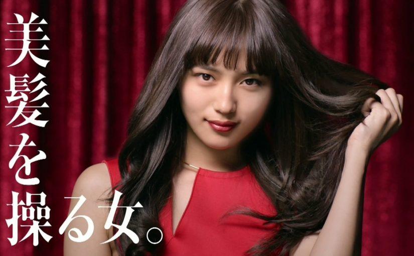 いち髪のおかげで美髪際立つ川口春奈