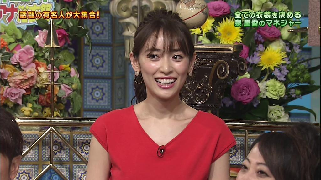 踊るさんま御殿に出演する泉里香さん