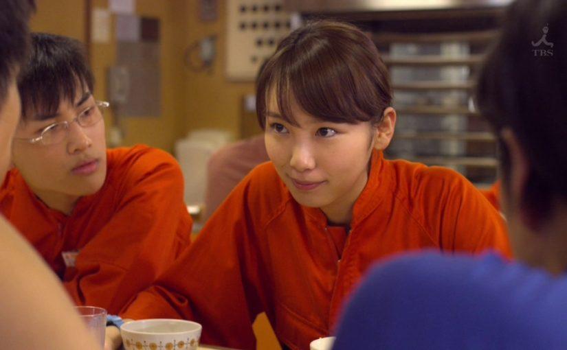 飯豊まりえと武田玲奈のドラマを見よう!