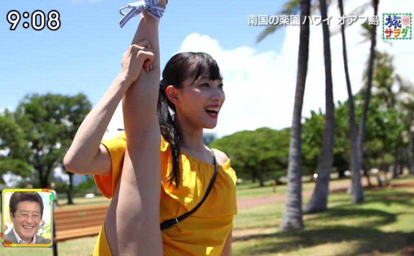 旅サラダで見る江田友莉亜のハワイの旅