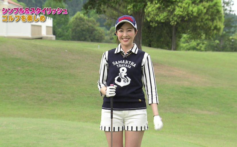 Eテレのゴルフ番組で見る松本あゆ美と清水きおい